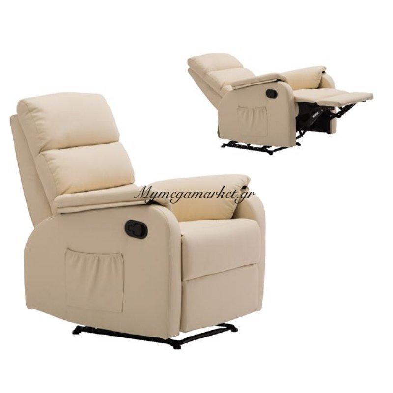 Comfort Πολυθρόνα Relax Pu Μπεζ Στην κατηγορία Πολυθρόνες σαλονιού | Mymegamarket.gr