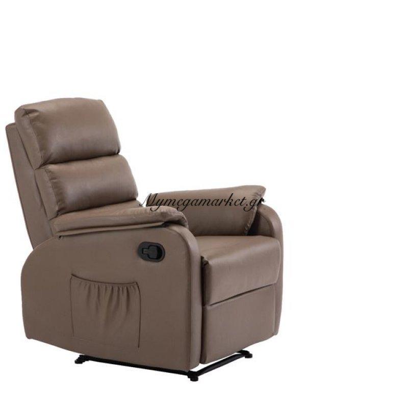 Comfort Πολυθρόνα Relax Pu Cappuccino Στην κατηγορία Πολυθρόνες σαλονιού | Mymegamarket.gr