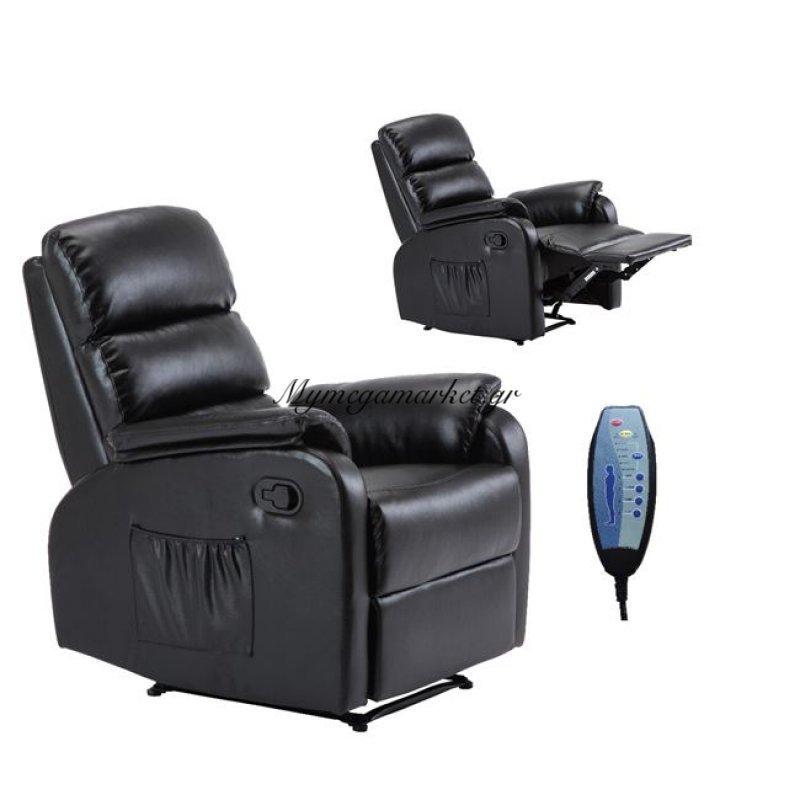 Comfort Massage Πολυθρόνα Relax Pu Μαύρο Στην κατηγορία Πολυθρόνες σαλονιού | Mymegamarket.gr