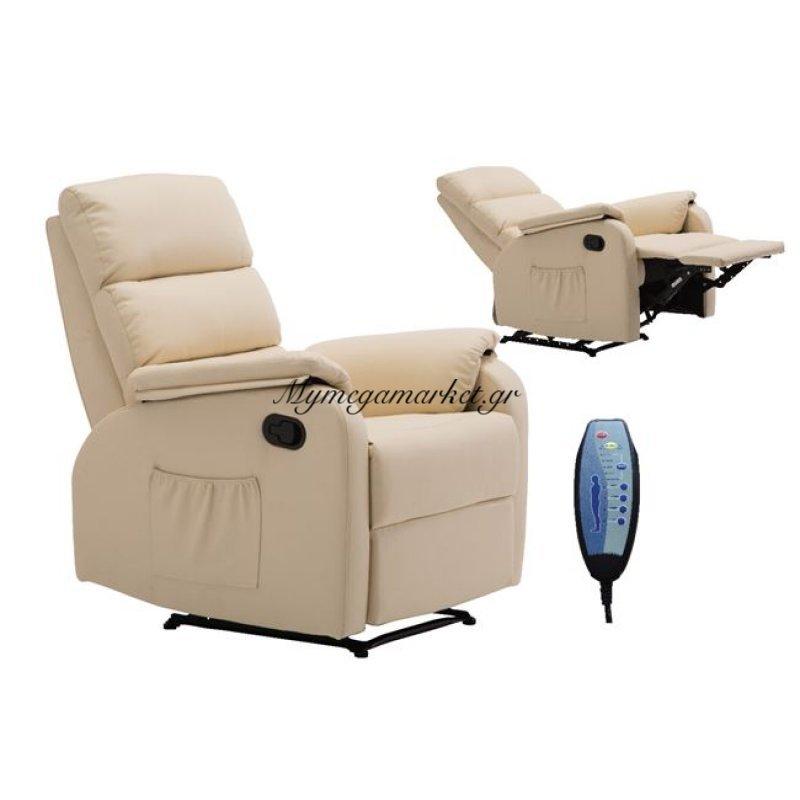 Comfort Massage Πολυθρόνα Relax Pu Μπεζ Στην κατηγορία Πολυθρόνες σαλονιού | Mymegamarket.gr