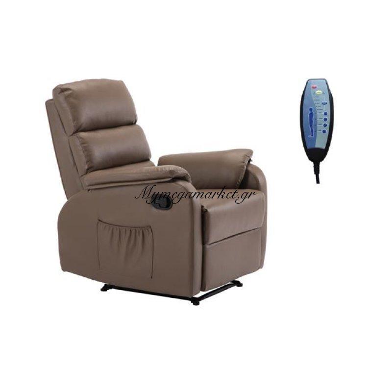 Comfort Massage Πολυθρόνα Relax Pu Cappuccino Στην κατηγορία Πολυθρόνες σαλονιού | Mymegamarket.gr