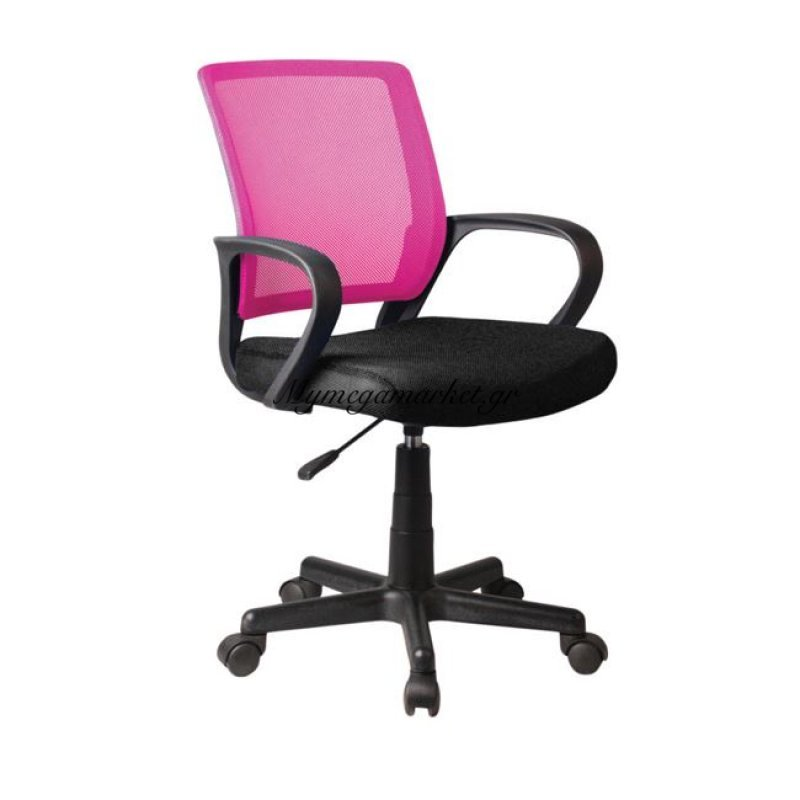 Bf2010 Πολυθρόνα Ροζ/μαύρο Mesh Στην κατηγορία Καρέκλες - Πολυθρόνες γραφείου | Mymegamarket.gr