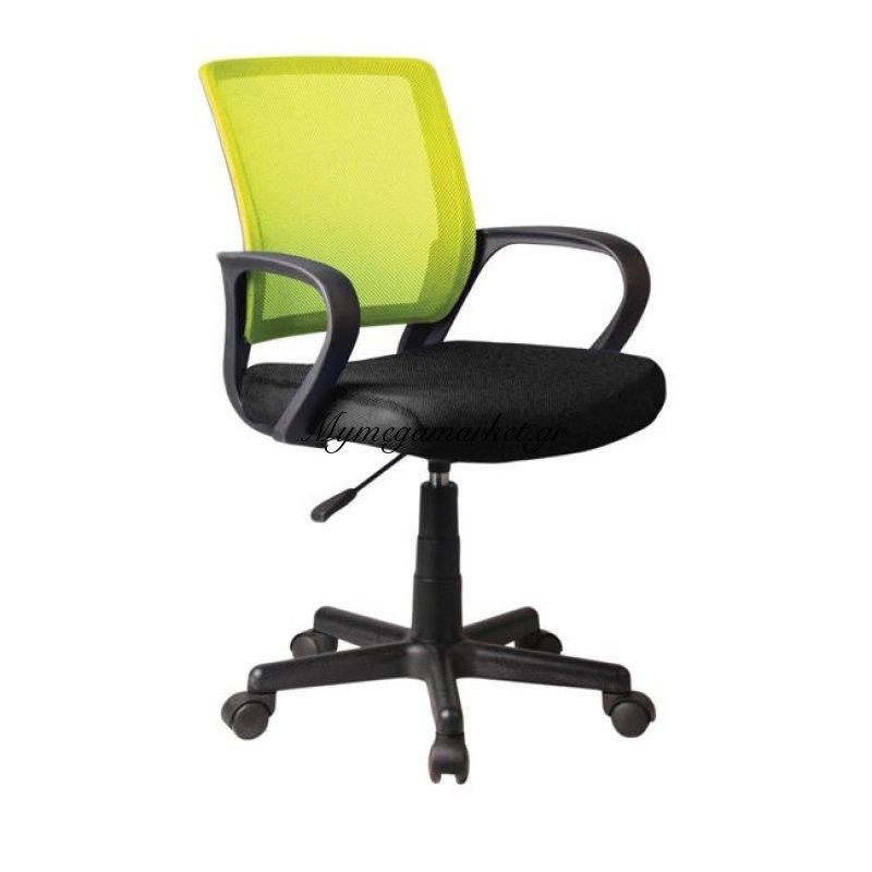 Bf2010 Πολυθρόνα Λαχανί/μαύρο Mesh Στην κατηγορία Καρέκλες - Πολυθρόνες γραφείου | Mymegamarket.gr
