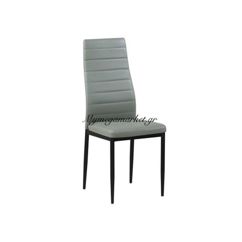 Jetta Καρέκλα Pvc Γκρι/βαφή Μαύρη (Συσκ.6) Στην κατηγορία Καρέκλες εσωτερικού χώρου   Mymegamarket.gr