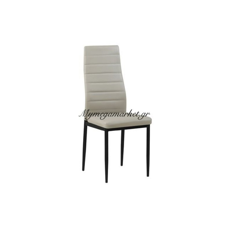 Jetta Καρέκλα Pvc Cappuccino/βαφή Μαύρη (Συσκ.6) Στην κατηγορία Καρέκλες εσωτερικού χώρου | Mymegamarket.gr