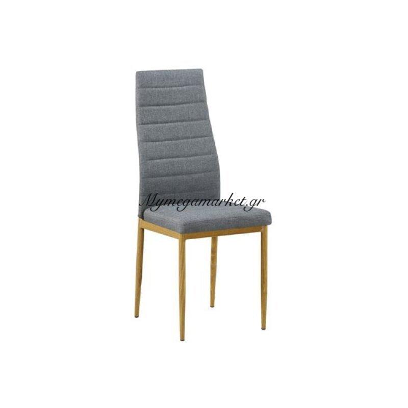 Jetta Καρέκλα Ύφ.γκρι/μεταλ.φυσικό (Συσκ.6) Στην κατηγορία Καρέκλες εσωτερικού χώρου | Mymegamarket.gr