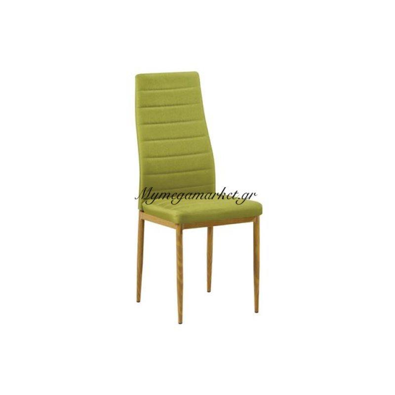 Jetta Καρέκλα Ύφ.πράσινο/μεταλ.φυσικό (Συσκ.6) Στην κατηγορία Καρέκλες εσωτερικού χώρου | Mymegamarket.gr