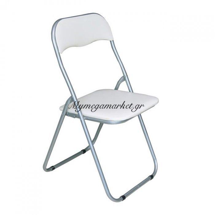 Linda Καρέκλα Πτυσ/νη Pvc Άσπρο (Βαφή Γκρι) | Mymegamarket.gr