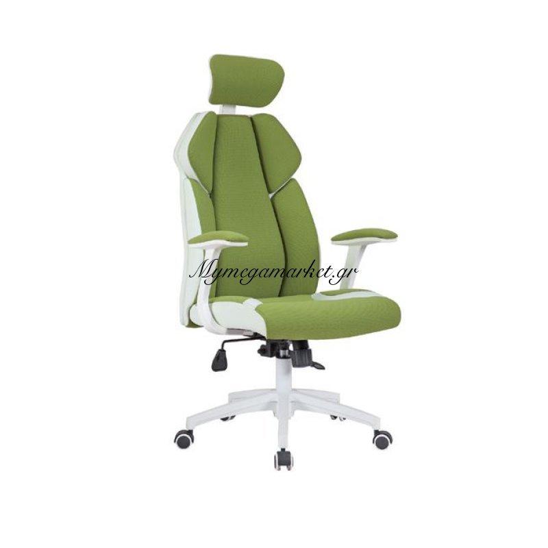 Bf8300 Πολυθρόνα Διευθ.πράσινο Microfiber/λευκό Pu Στην κατηγορία Καρέκλες - Πολυθρόνες γραφείου   Mymegamarket.gr