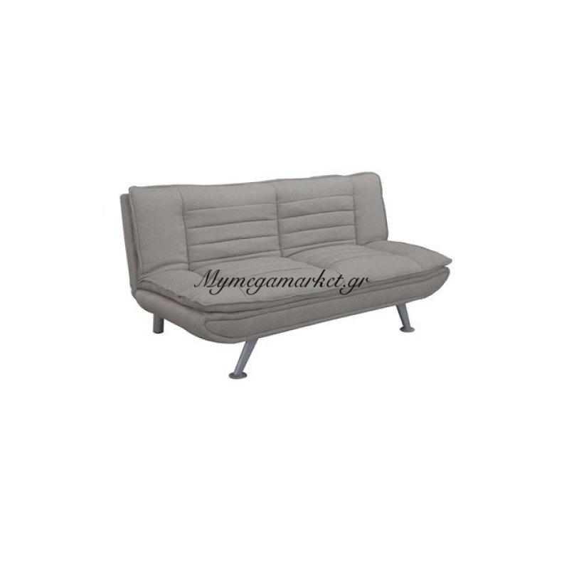 Elvira Καναπ.κρεβάτι Ύφασμα Μπεζ 183X88X85Cm Στην κατηγορία Καναπέδες - Κρεβάτια | Mymegamarket.gr