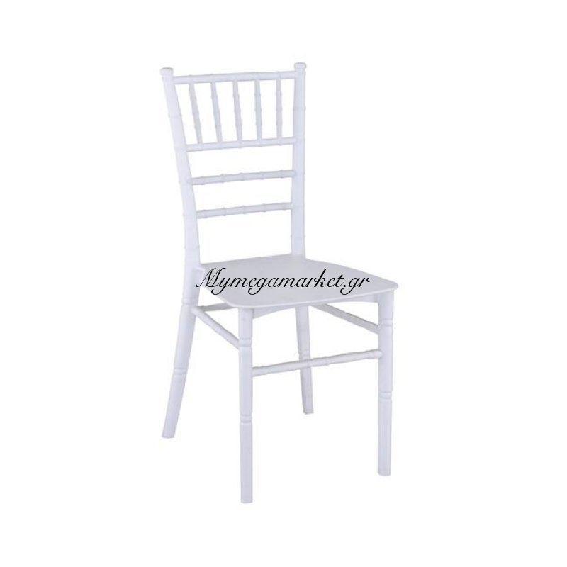 Ilona Pp Καρέκλα Λευκή Στην κατηγορία Καρέκλες εσωτερικού χώρου | Mymegamarket.gr