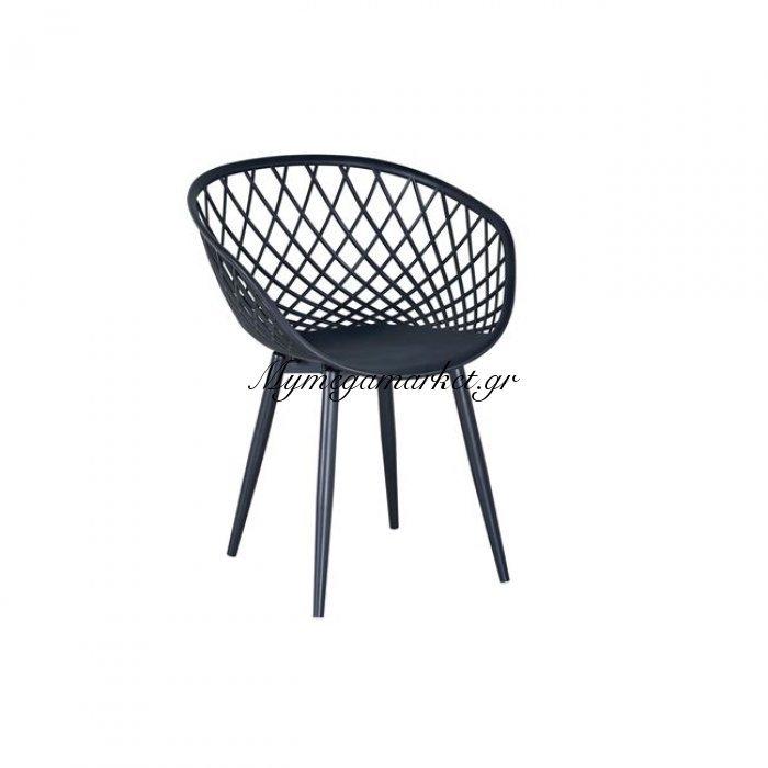 Rex Πολυθρόνα Μεταλλική Μαύρη/pp-Uv Μαύρο | Mymegamarket.gr