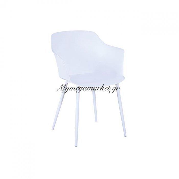 Gloria Πολυθρόνα Μέταλλο & Pp-Uv Λευκό | Mymegamarket.gr