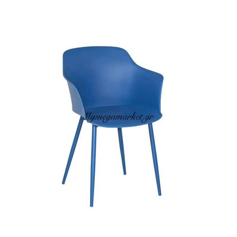 Gloria Πολυθρόνα Μέταλλο & Pp-Uv Μπλε Στην κατηγορία Πολυθρόνες τραπεζαρίας | Mymegamarket.gr