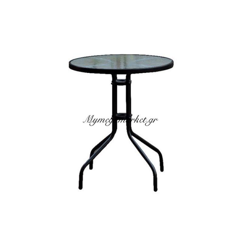 Baleno Τραπέζι Φ60Cm Μεταλλικό Μαύρο Στην κατηγορία Τραπέζια κήπου   Mymegamarket.gr