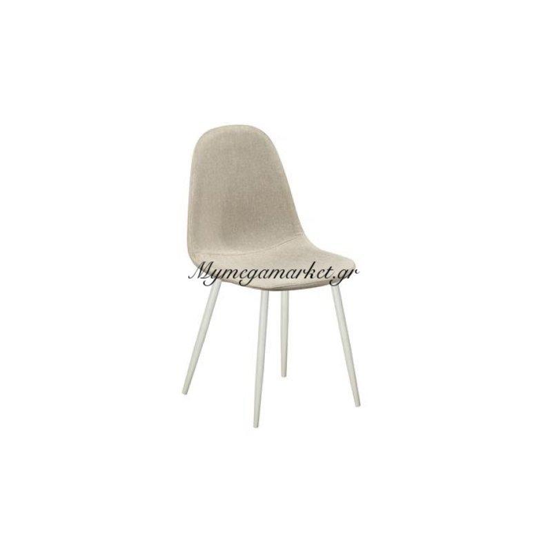 Celina Καρέκλα Μεταλλική White Wash, Ύφ.dark Beige Στην κατηγορία Καρέκλες εσωτερικού χώρου | Mymegamarket.gr
