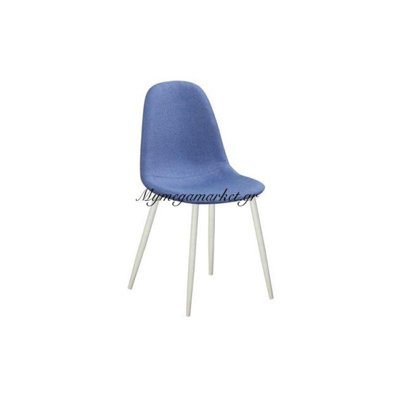 Celina Καρέκλα Μεταλλική White Wash, Ύφ.μπλε Στην κατηγορία Καρέκλες εσωτερικού χώρου | Mymegamarket.gr