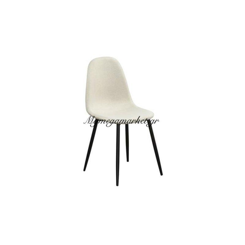 Celina Καρέκλα Μεταλλική Μαύρη, Ύφ.μπεζ Στην κατηγορία Καρέκλες εσωτερικού χώρου | Mymegamarket.gr