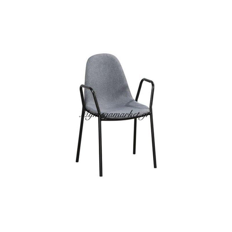 Celina Πολυθρόνα Μεταλ.μαύρη, Ύφ.γκρι Στην κατηγορία Καρέκλες εσωτερικού χώρου | Mymegamarket.gr