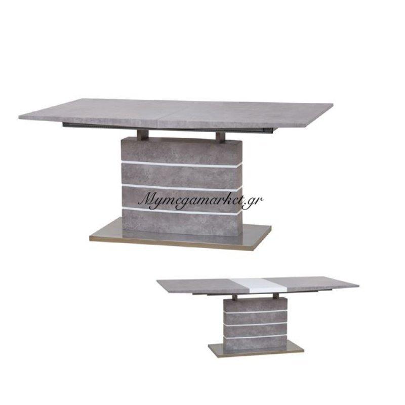 Galen Τραπέζι Επεκ/νο 160+40X90Cm Mdf Cement/βάση Inox Στην κατηγορία Τραπέζια κήπου | Mymegamarket.gr