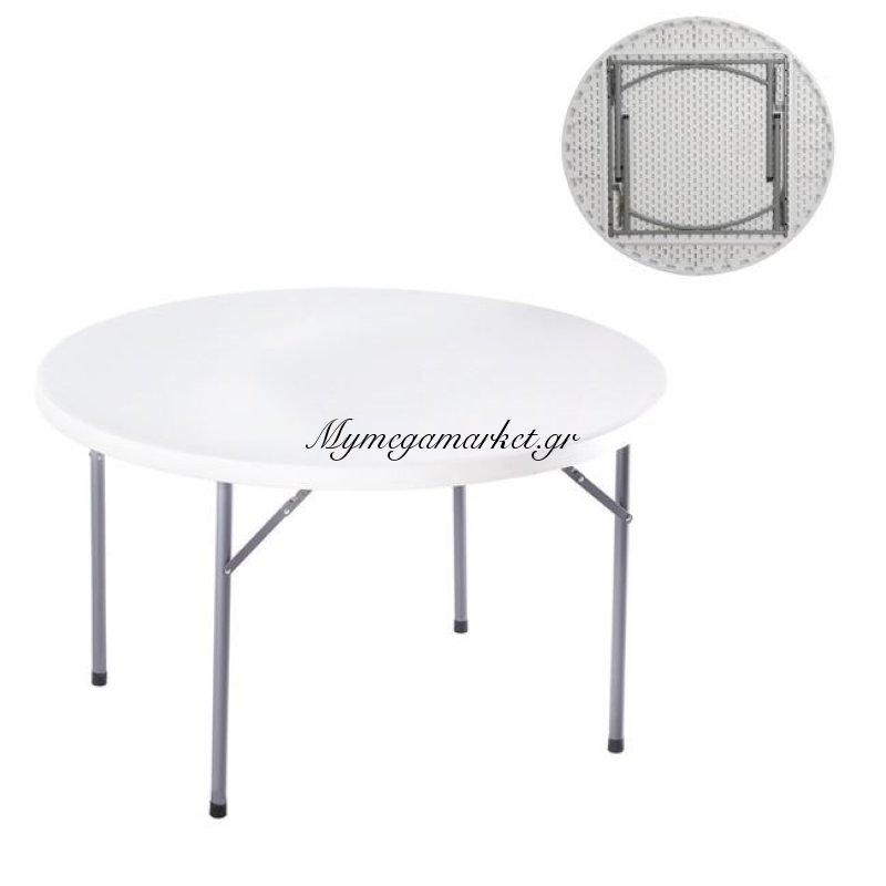 Blow-R Συνεδρίου Τραπέζι φ121Cm Πτυσσόμενο Λευκό Στην κατηγορία Τραπέζια - Τραπεζαρίες   Mymegamarket.gr