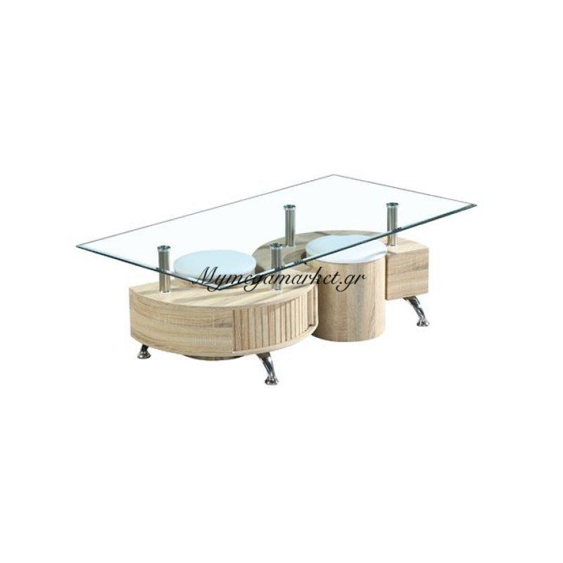 Clever Τραπεζάκι Με 2 Σκαμπώ 130X70Cm Απόχρ.σημύδας Στην κατηγορία Τραπέζια σαλονιού | Mymegamarket.gr
