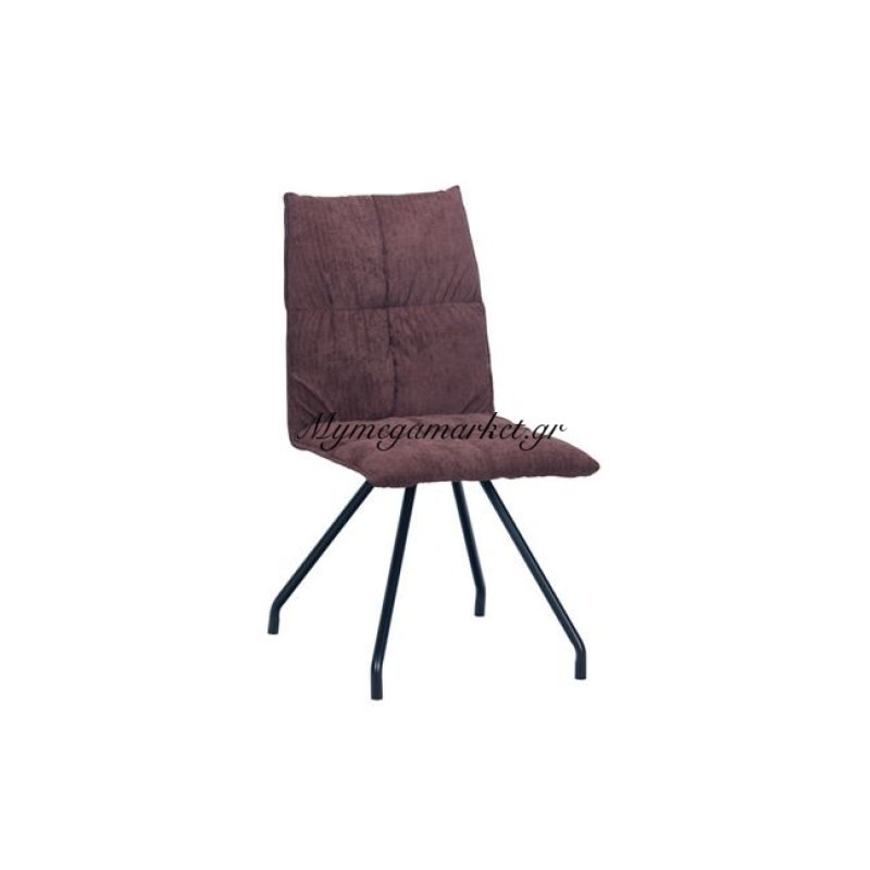 Expo Καρέκλα Μεταλλική Μαύρη/ύφασμα Σκ.καφέ Στην κατηγορία Καρέκλες εσωτερικού χώρου | Mymegamarket.gr