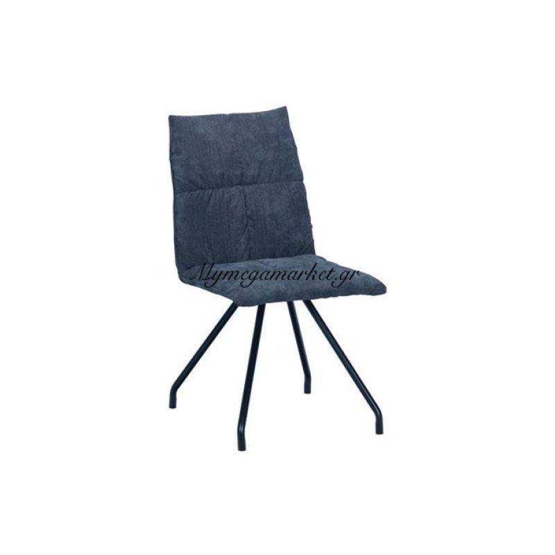 Expo Καρέκλα Μεταλλική Μαύρη/ύφασμα Σκ.γκρι Στην κατηγορία Καρέκλες εσωτερικού χώρου | Mymegamarket.gr