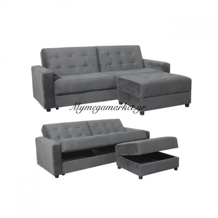 Jackson Καναπές - Κρεβάτι+Σκαμπώ Ύφ.γκρι | Mymegamarket.gr