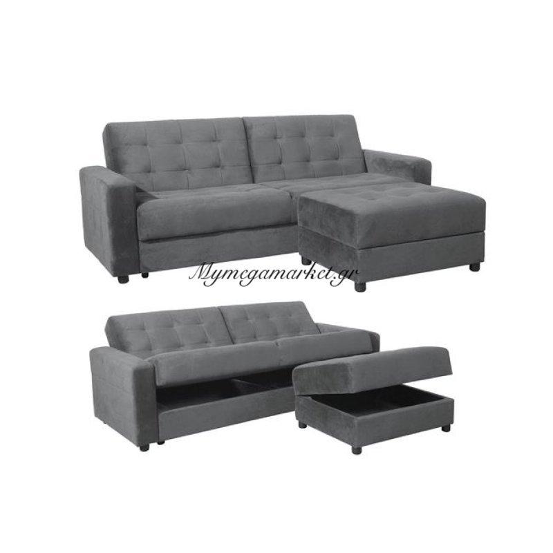 Jackson Καναπές - Κρεβάτι+Σκαμπώ Ύφ.γκρι Στην κατηγορία Καναπέδες - Κρεβάτια | Mymegamarket.gr