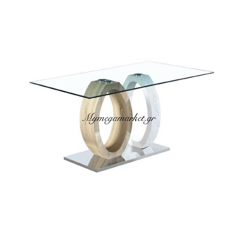 Axel Τραπ.160X90Cm Απόχρ.σημύδας/'ασπρο Στην κατηγορία Τραπέζια - Τραπεζαρίες   Mymegamarket.gr