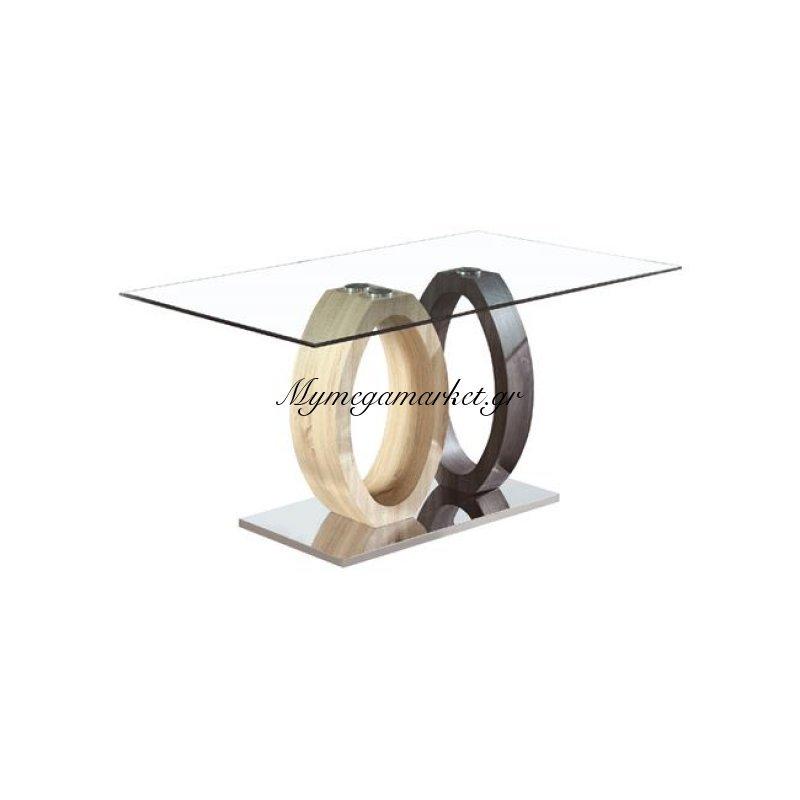 Axel Τραπ.160X90Cm Απόχρ.σημύδας/zebrano Στην κατηγορία Τραπέζια - Τραπεζαρίες | Mymegamarket.gr