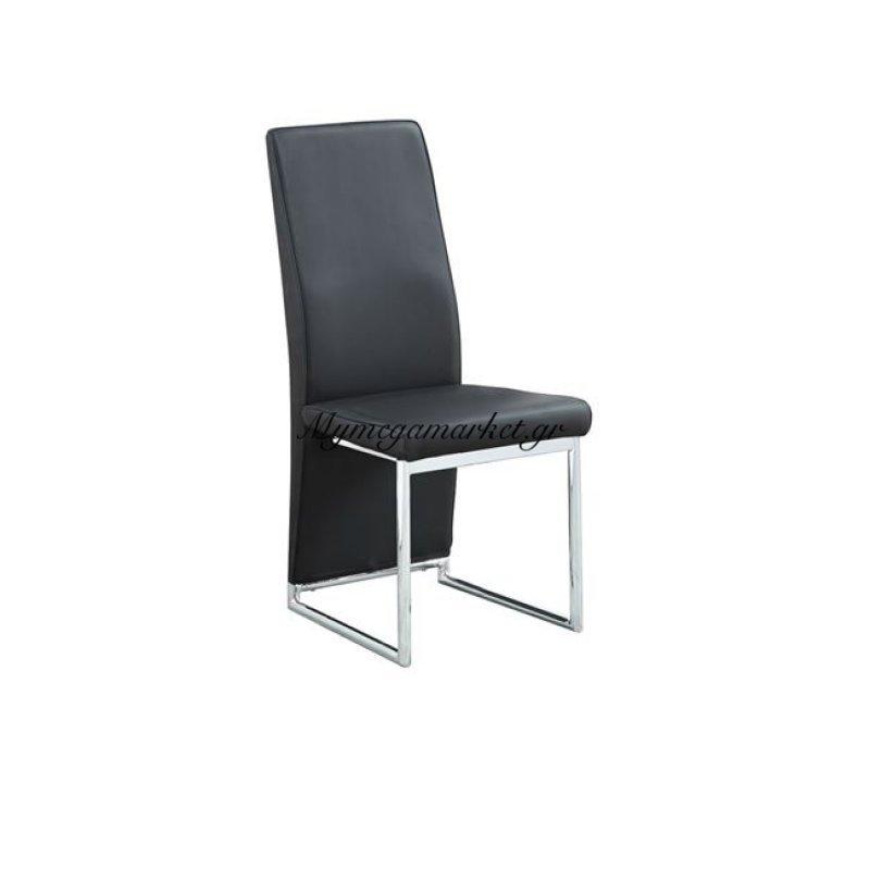 Depoly Καρέκλα Χρώμιο Pu Μαύρο Στην κατηγορία Καρέκλες εσωτερικού χώρου | Mymegamarket.gr
