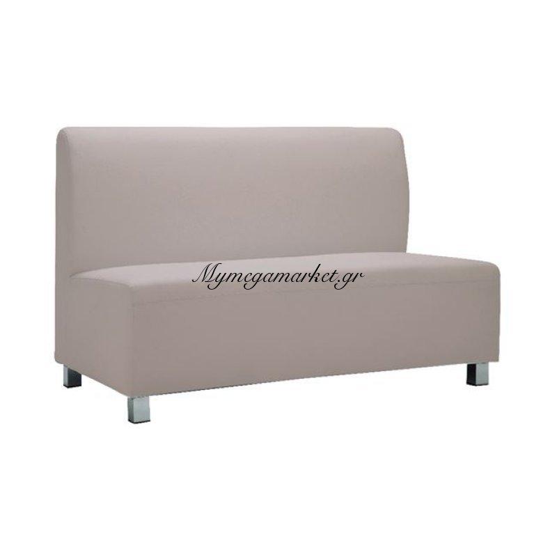 Bandy Καναπές 2-Θέσιος Pu Sand-Grey Στην κατηγορία Καναπέδες - Κρεβάτια | Mymegamarket.gr