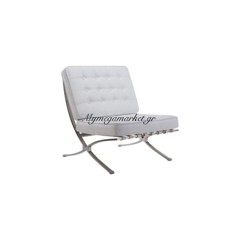 Barcelona Τ. Καρέκλα Pu Άσπρο Στην κατηγορία Πολυθρόνες σαλονιού | Mymegamarket.gr