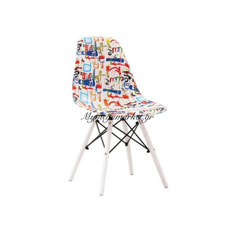 Art Καρέκλα Paint Abs (Πόδι Pp Λευκό) Στην κατηγορία Καρέκλες εσωτερικού χώρου | Mymegamarket.gr