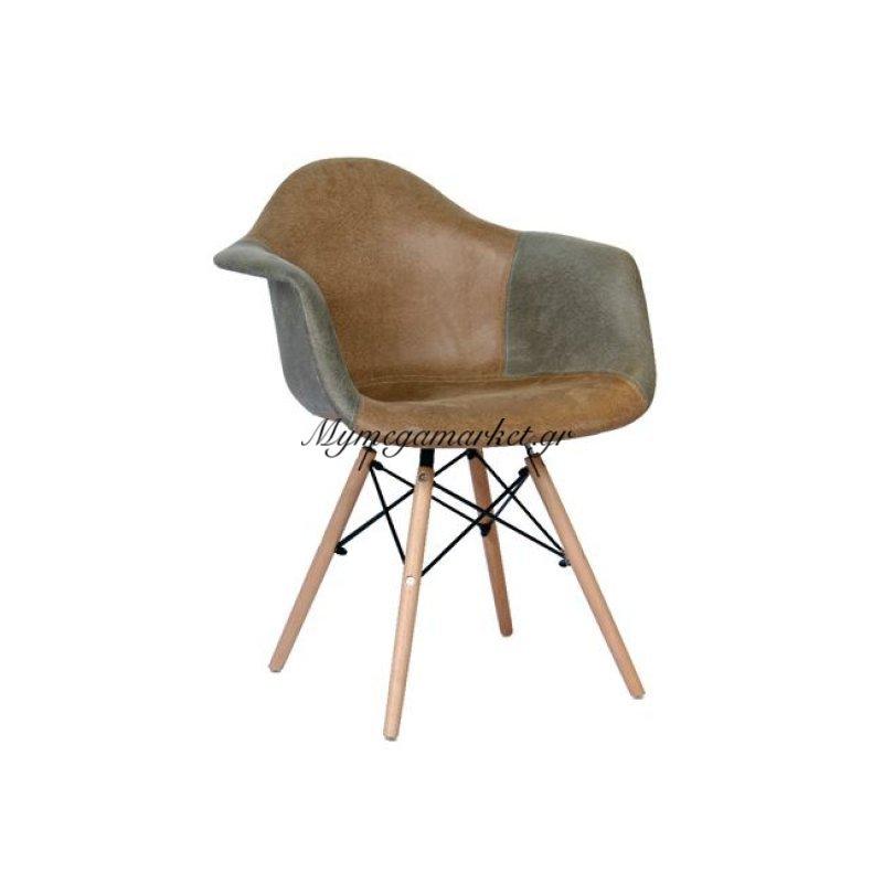 Alea Wood Πολυθρόνα Pp, Ύφασμα Γκρι/καφέ Στην κατηγορία Πολυθρόνες τραπεζαρίας | Mymegamarket.gr