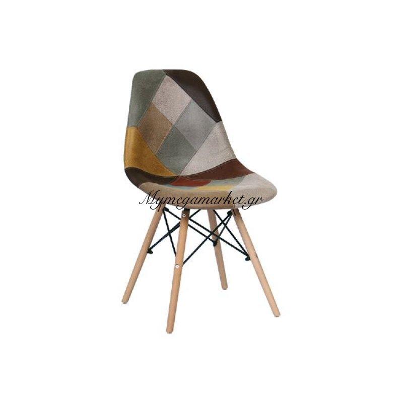 Art Wood Καρέκλα Pp, Ύφασμα Patchwork Καφέ Στην κατηγορία Καναπέδες - Κρεβάτια | Mymegamarket.gr