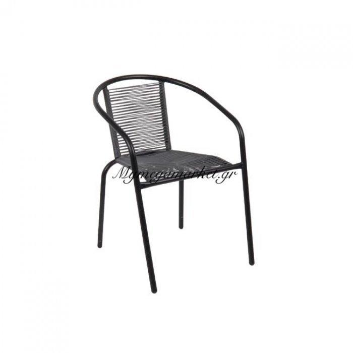 Funky Rattan Πολυθρόνα μεταλ.μαύρη, Κορδόνι Pe Σκ.γκρι | Mymegamarket.gr