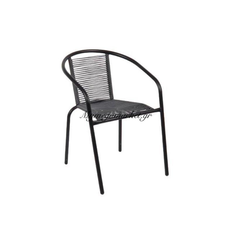 Funky Rattan Πολυθρόνα μεταλ.μαύρη, Κορδόνι Pe Σκ.γκρι Στην κατηγορία Πολυθρόνες κήπου | Mymegamarket.gr