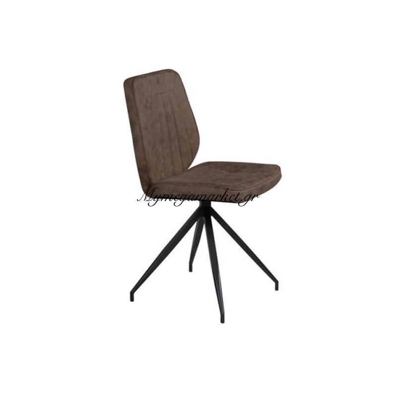 Donna Καρέκλα Μεταλλική Μαύρη/ύφασμα Καφέ Στην κατηγορία Καρέκλες εσωτερικού χώρου | Mymegamarket.gr