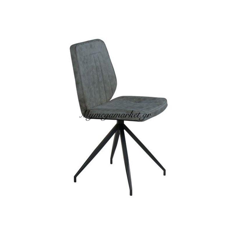 Donna Καρέκλα Μεταλλική Μαύρη/ύφασμα Γκρι Στην κατηγορία Καρέκλες εσωτερικού χώρου   Mymegamarket.gr