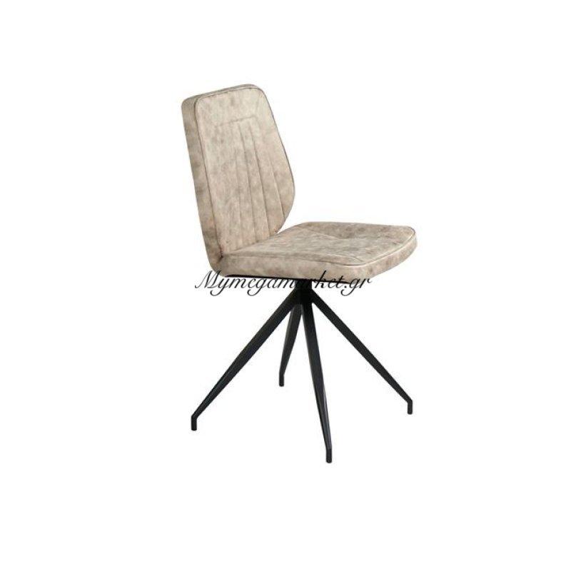 Donna Καρέκλα Μεταλλική Μαύρη/ύφασμα Μπεζ Στην κατηγορία Καρέκλες εσωτερικού χώρου   Mymegamarket.gr