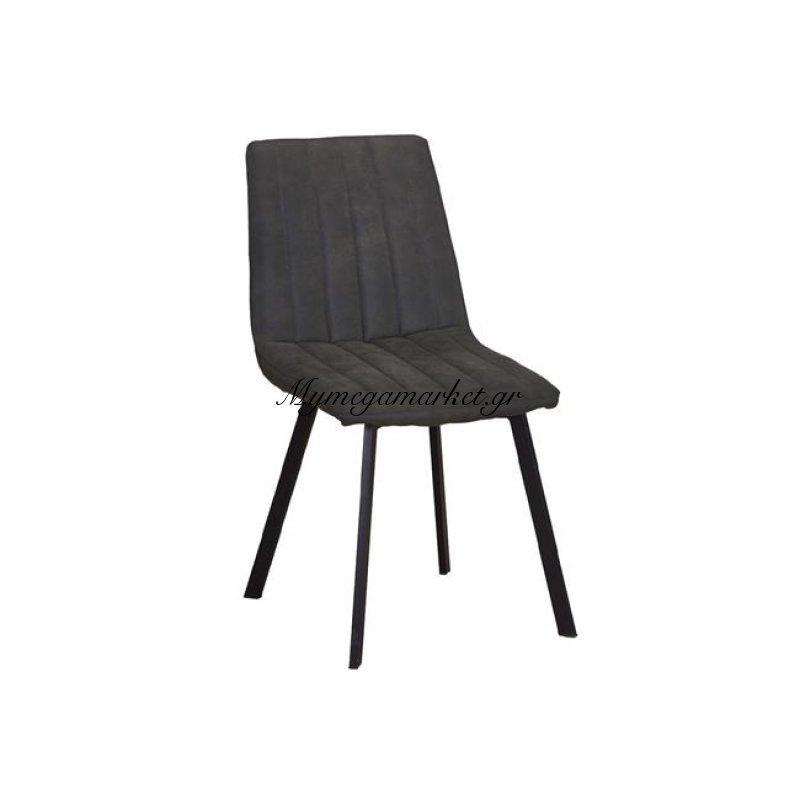Betty Καρέκλα Μεταλλική Μαύρη/ύφασμα Suede Ανθρακί Στην κατηγορία Καρέκλες εσωτερικού χώρου | Mymegamarket.gr