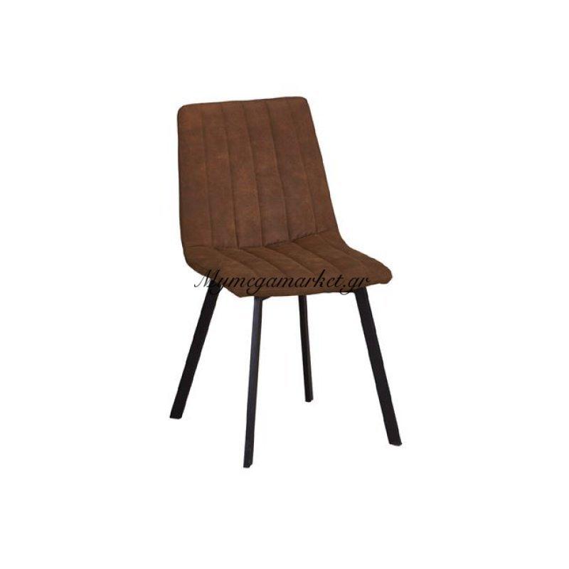 Betty Καρέκλα Μεταλλική Μαύρη/ύφασμα Suede Καφέ Στην κατηγορία Καρέκλες εσωτερικού χώρου | Mymegamarket.gr