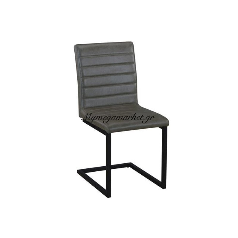 Alto Καρέκλα Μεταλλική Μαύρη/ύφασμα Vintage Grey Στην κατηγορία Καρέκλες εσωτερικού χώρου | Mymegamarket.gr
