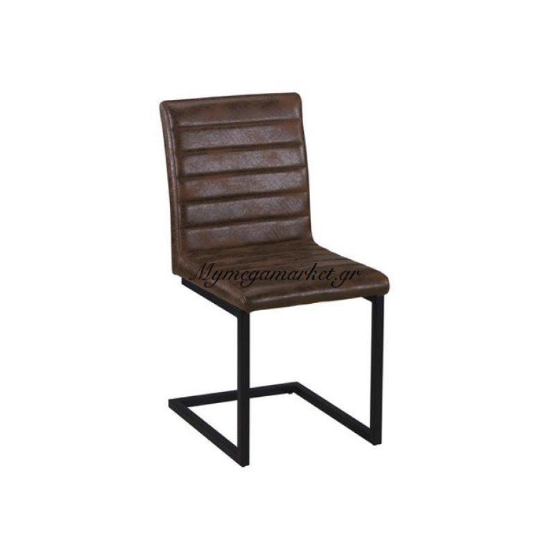 Alto Καρέκλα Μεταλλική Μαύρη/ύφασμα Vintage Brown Στην κατηγορία Καρέκλες εσωτερικού χώρου | Mymegamarket.gr