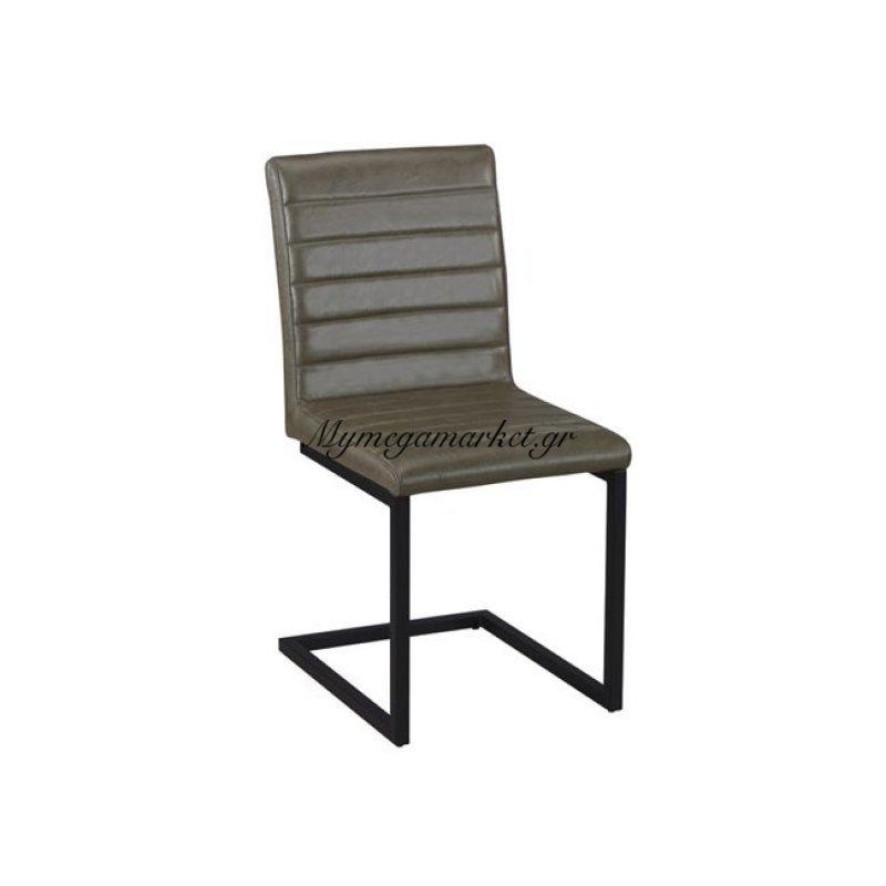 Alto Καρέκλα Μεταλλική Μαύρη/ύφασμα Vintage Green Στην κατηγορία Καρέκλες εσωτερικού χώρου | Mymegamarket.gr