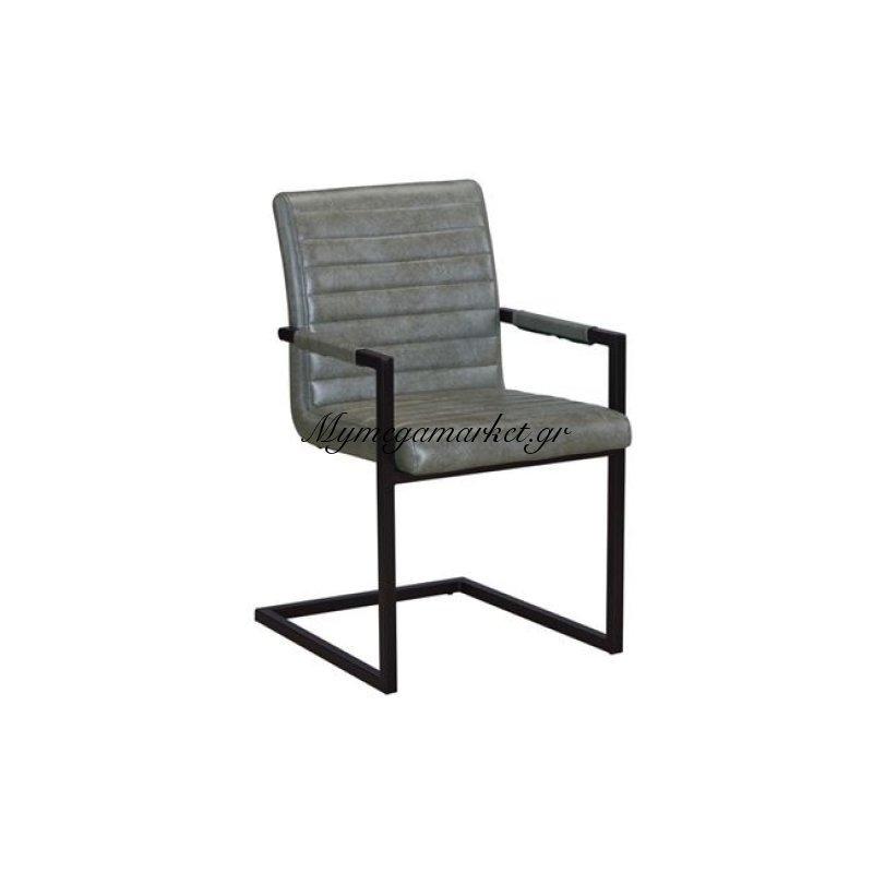 Alto Πολυθρόνα Μεταλλική Μαύρη/ύφασμα Vintage Grey Στην κατηγορία Πολυθρόνες τραπεζαρίας | Mymegamarket.gr