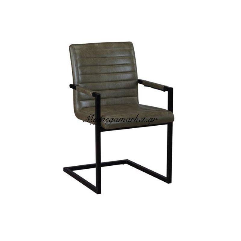 Alto Πολυθρόνα Μεταλλική Μαύρη/ύφασμα Vintage Green Στην κατηγορία Πολυθρόνες τραπεζαρίας | Mymegamarket.gr